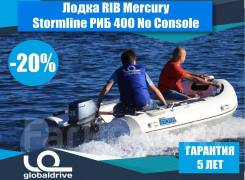 Корейская лодка Mercury Rib 400, стеклопластиковое дно, гарантия 5 лет