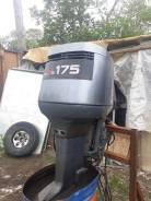 Yamaha175