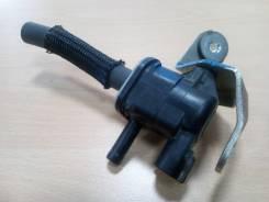 Клапан вакуумный топливной системы 2ZR-FAE Toyota Wish ZGE20