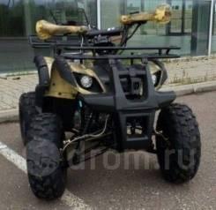 Квадроцикл Motoland ATV 125 FOX, 2018