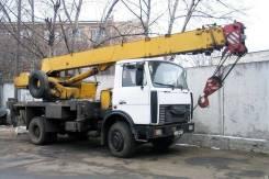 Услуги автокрана Ивановец 16т