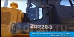 Zoomlion ZD220-3, 2018