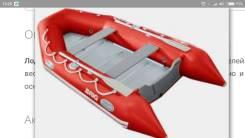 Морская ПВХ лодка Brig 350