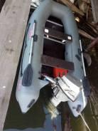 Продам лодку с мотором Honda 9,9. 4-х тактный