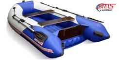 Стелс 275 АЭРО. 2020 год, длина 2,75м., двигатель подвесной, 5,00л.с., бензин