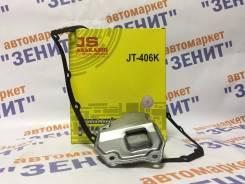 Фильтр и прокладка АКПП X-Trail T30/Qashqai J10/Murano/ASX/Outlander 2