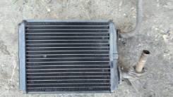 Радиатор отопителя. Лада 2103, 2103
