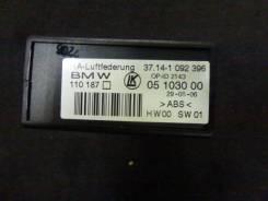 Заслонка дроссельная. BMW X5, E53