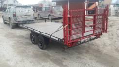 Прицеп Тандем двухосный легковой 750 кг (Курганские прицепы)