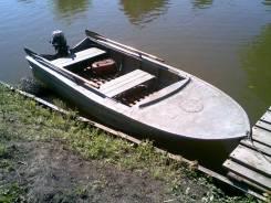 Лодка вега