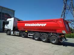 Kassbohrer DL, 2020