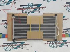 Радиатор кондиционера Honda CR-V 95-01
