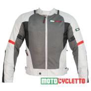 Текстильная куртка с защитой Motocycletto Revitta White
