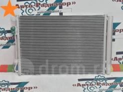 Радиатор кондиционера Hyundai Solaris / KIA RIO III 10-