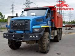 Урал 5557, 2017