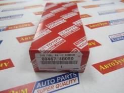 Датчик кислородный. Lexus RX330, MCU33, MCU35, MCU38 Lexus RX350, MCU33, MCU35, MCU38 Lexus RX300, MCU35, MCU38 Toyota Kluger V, MCU28 Toyota Highland...