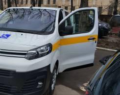 Peugeot Expert. для перевозки людей с ограниченными физ. возможностями, 6 мест, В кредит, лизинг. Под заказ