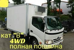 Toyota ToyoAce. Toyota Toyoace 4WD, рефрижератор 2 тонны, 2 000кг., 4x4