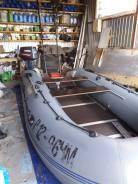 Адмирал 430