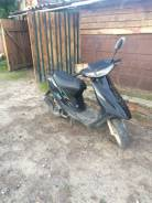 Honda Dio, 2000