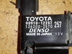 Вакуумный датчик Toyota