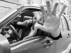 Озонирование. Удаление Запахов. Дезинфекция Автомобиля