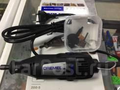 Гравер Dremel 200-5 (125Вт, 35000об/мин) Супер ЦЕНА