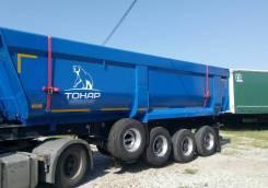 Тонар 9523, 2020