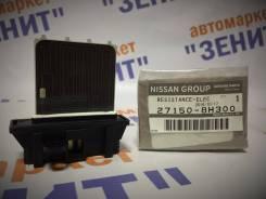 Резистор скоростей работы отопителя Nissan JUKE/Qashqai/Tiida/X-Trail