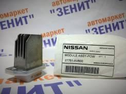 Реостат печки. Nissan Tino, V10M Nissan Primera, P12E Nissan Qashqai Nissan Almera, N16E, V10M QG18DE, SR20DE, YD22DDTI, YD22DDTIEUC, YD22DDTIEUD, F9Q...