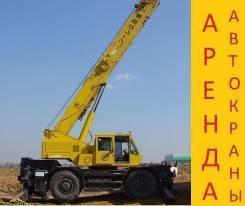 Услуги Авто-Кранов 7т 14т 25т 50 т 110т. ; длинномер 12м до 25т