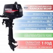 Двухтактный лодочный мотор HangKai (Ханкай) M5.0HP
