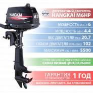 Двухтактный лодочный мотор HangKai (Ханкай) M6.0HP
