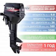 Двухтактный лодочный мотор HangKai (Ханкай) M9.8HP