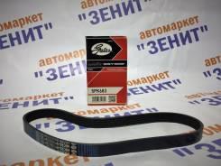 Ремень приводной 5PK683 Subaru Impreza / Forester / Legacy / Outback