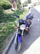 Honda CB 400SF, 2008