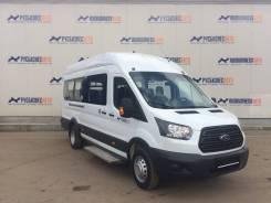 Ford Transit Shuttle Bus. 2,2L TDi 136HP M6 17+8 Автобус, 25 мест, В кредит, лизинг