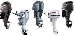 Ремонт лодочных моторов двигателя катеров и т. д. насосов водяных помп