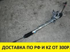 Рейка рулевая Crown Majesta JZS171 +клапан 2WD T6137
