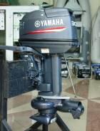Продам насадку водометную Yamaha 25B, 30H, Small RU-Y25