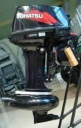 Продам насадку водометную на Tohatsu 9.9, 15, 18 RU-T18