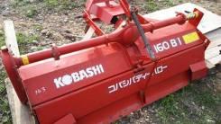 Фреза Японская kobashi L160B 1,6 м Б/П по РФ