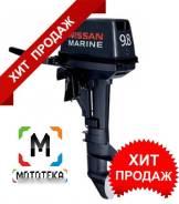 Лодочный мотор NS marine (Nissan Marine) NM 9.8 B S Оф. дилер Мототека
