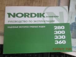 Продам лодку пвх нордик-300 с электроматором