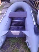 Продам лодку пвх лиман