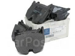 Комплект тормозных колодок A008420182064