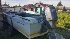 Продам катер амур с подвесным лодочным мотором Ямаха 90.