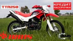 Irbis TTR 250, 2017