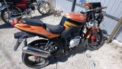 GX-moto GXR 250, 2013