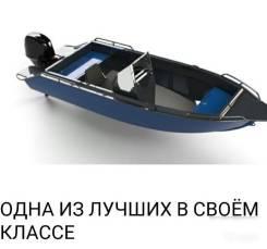 Моторная лодка Berkut S-C, мотор suzuki - 40, телега